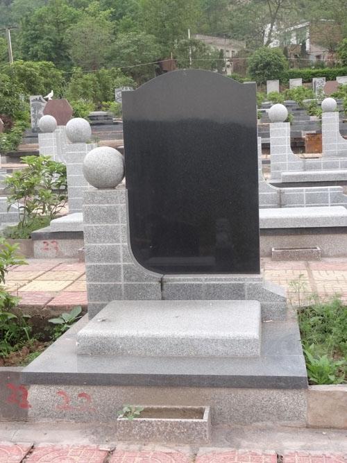 重庆关长山公墓 第3张