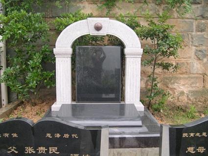 重庆南岸区南山龙园 第9张