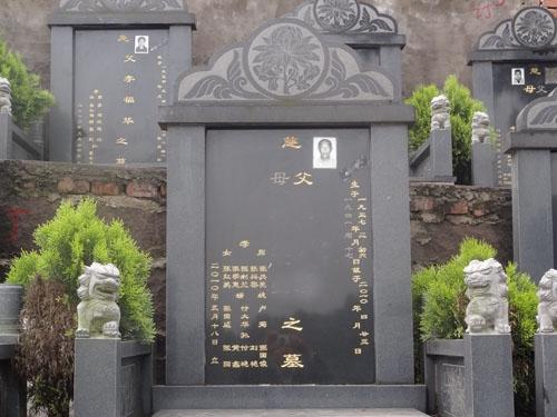 重庆巴南区天文公墓 第6张