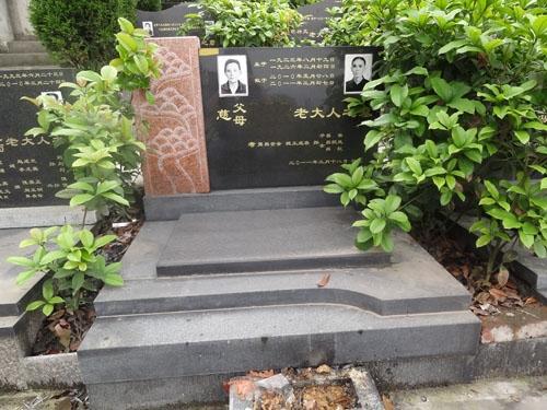 重庆市巴南区金山公墓 第1张