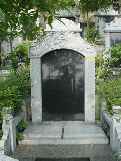 重庆市沙坪坝区松鹤陵园 第11张
