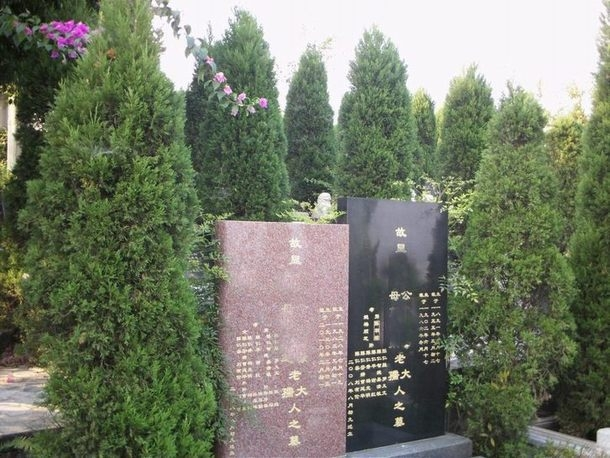 重庆市南岸区灵安陵园 第7张