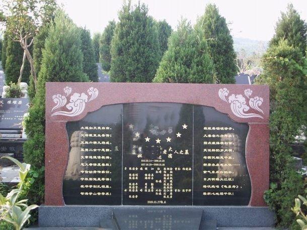 重庆市南岸区灵安陵园 第5张