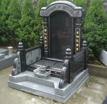 重庆九龙坡金银山公墓 第7张