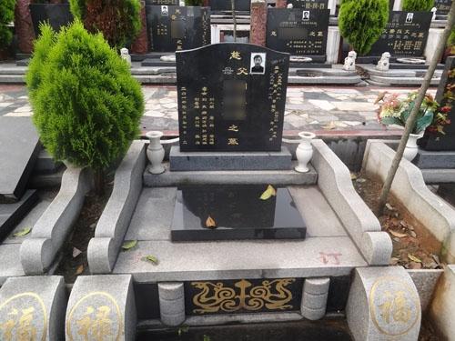 重庆巴南区天文公墓 第3张