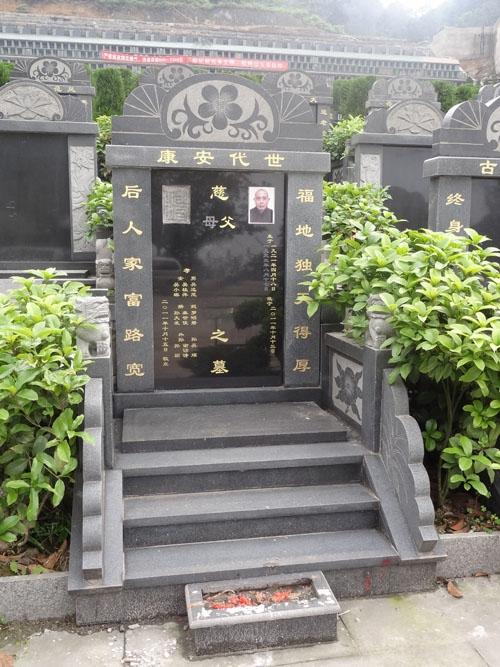 重庆市巴南区金山公墓 第9张