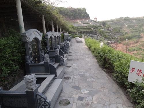 重庆市江北区寺坪陵园 第10张