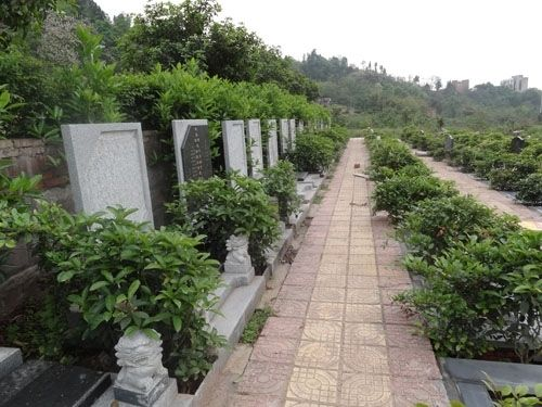 重庆关长山公墓 第16张