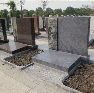 重庆九龙坡金银山公墓 第1张