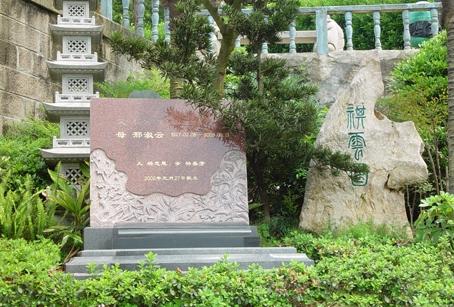 重庆南岸区南山龙园 第2张
