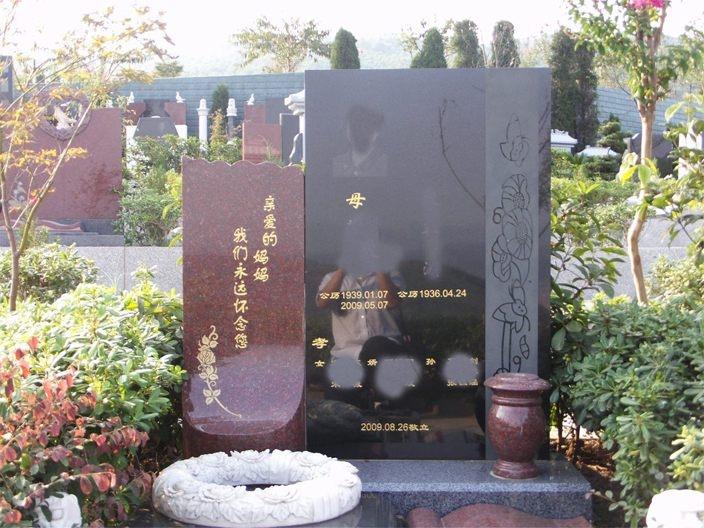 重庆九龙坡仙女山公墓 第7张