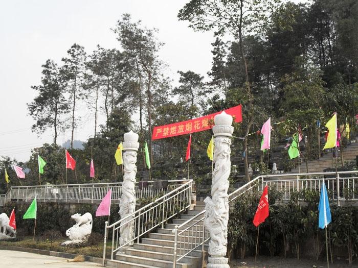 重庆四公里公墓 第16张