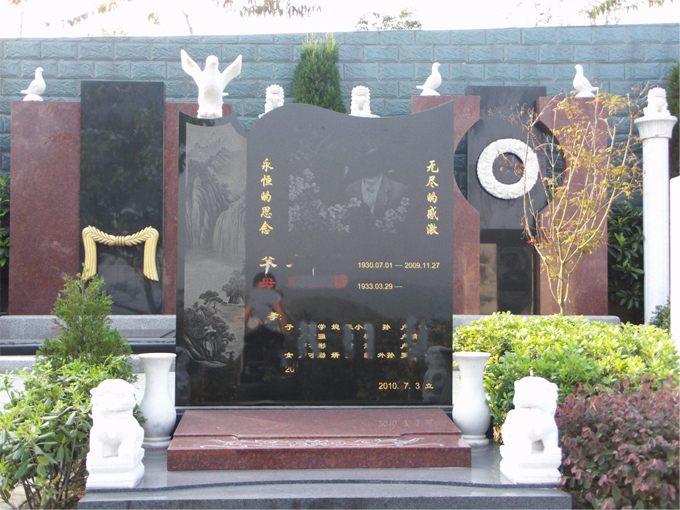 重庆四公里公墓 第1张