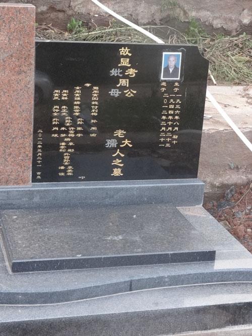 重庆巴南区燕尾山公墓 第5张