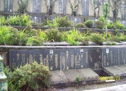 重庆巴南区天文公墓 第5张