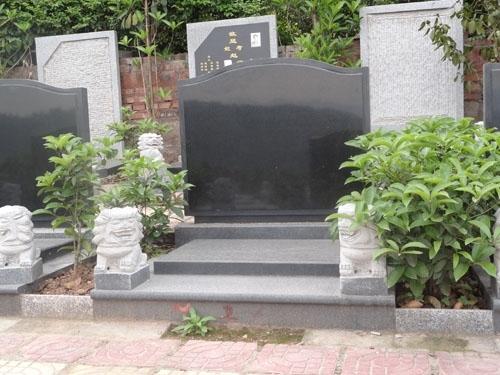 重庆关长山公墓 第1张