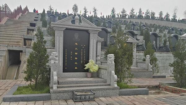 重庆市江津区千福山陵园 第1张
