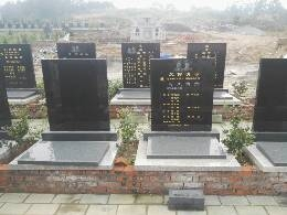 重庆南川佛灵寺陵园 第2张
