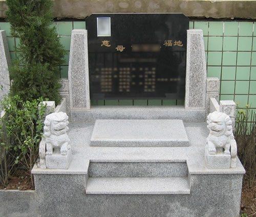 重庆市江津区凤凰山人文纪念园 第1张