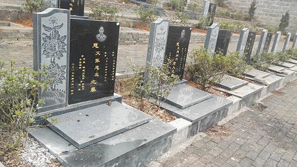重庆江津区福山陵园 第5张