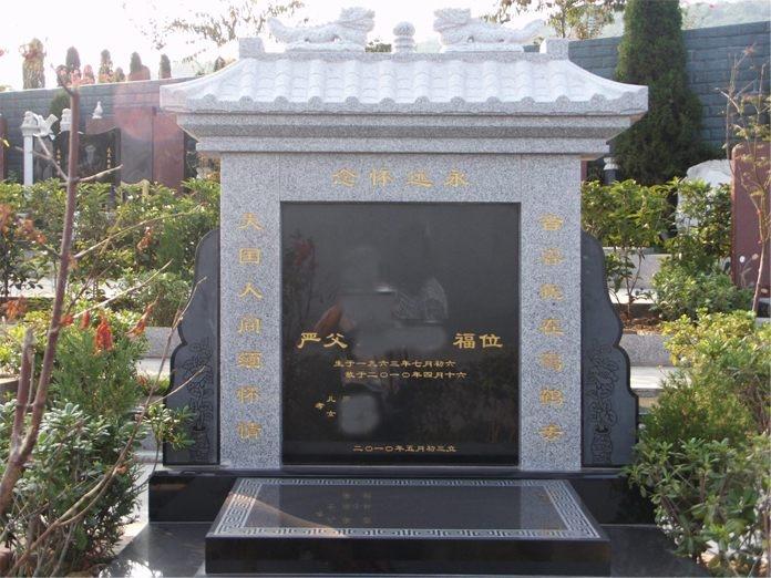 重庆市江津区凤凰山人文纪念园 第8张