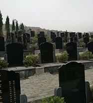 重庆市铜梁生命纪念陵园 第10张