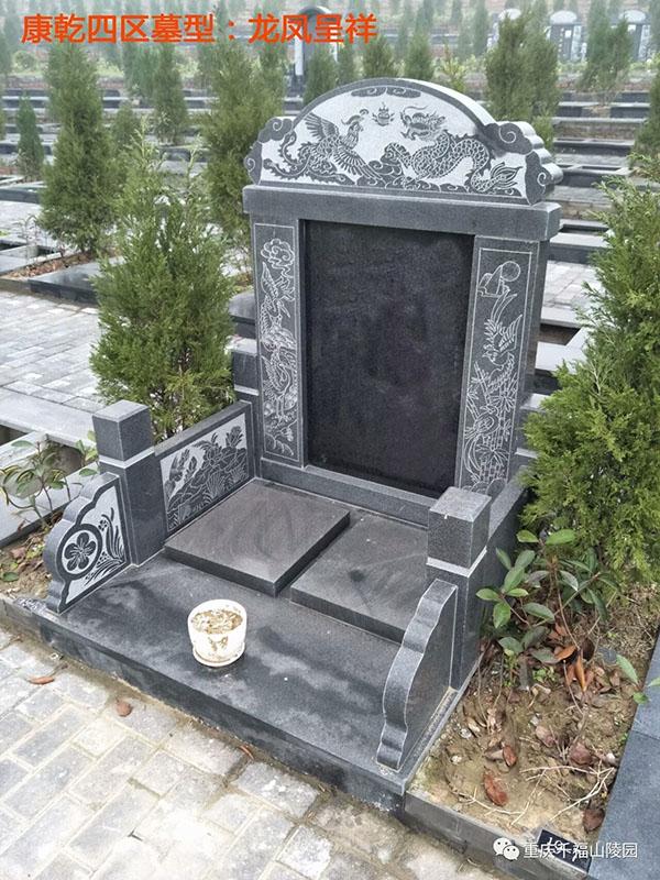 重庆市铜梁生命纪念陵园 第12张
