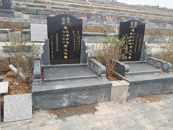 重庆江津区福山陵园 第3张