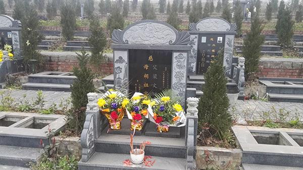 重庆市江津区千福山陵园 第10张