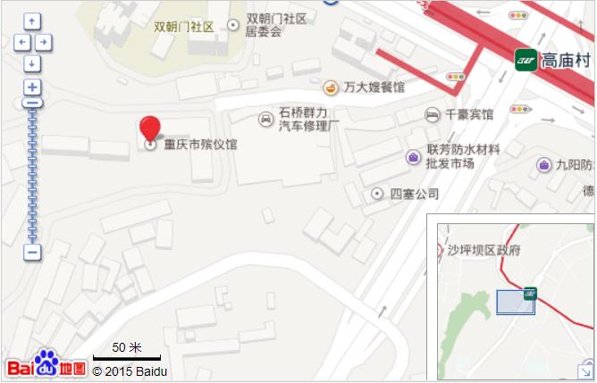 重庆市石桥铺殡仪馆 第2张