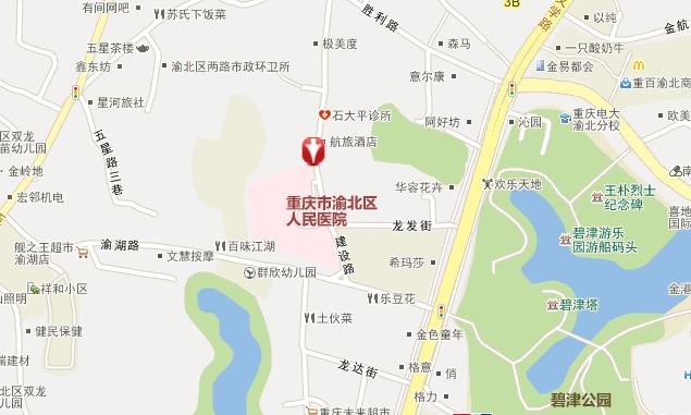 重庆市渝北区殡仪馆 第2张