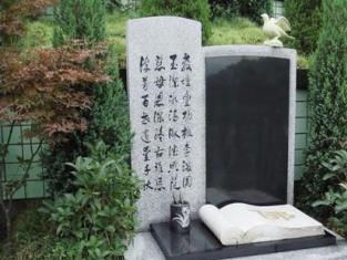 重庆陵园公墓销售中心(墓园墓地殡葬一条龙服务) 第3张