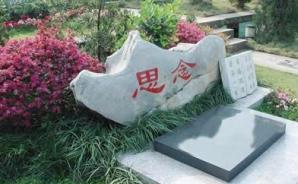 重庆陵园公墓销售中心(墓园墓地殡葬一条龙服务) 第5张