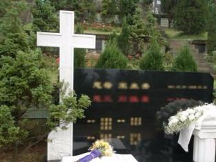 重庆陵园公墓销售中心(墓园墓地殡葬一条龙服务) 第6张