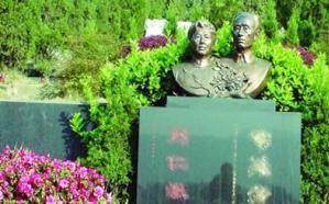 重庆陵园公墓销售中心(墓园墓地殡葬一条龙服务) 第7张