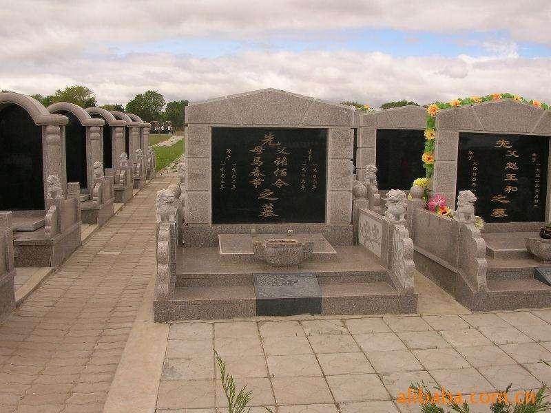 重庆艮灵山公墓公墓,市大型公益性公墓(价格亲民) 第4张