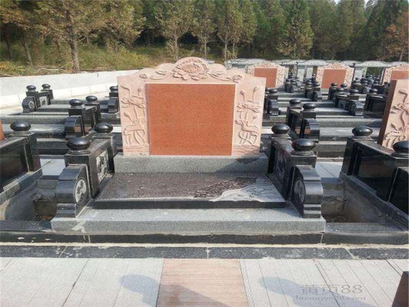 重庆金银山公墓购墓服务中心-提供全市各大公墓信息免费咨询 第1张