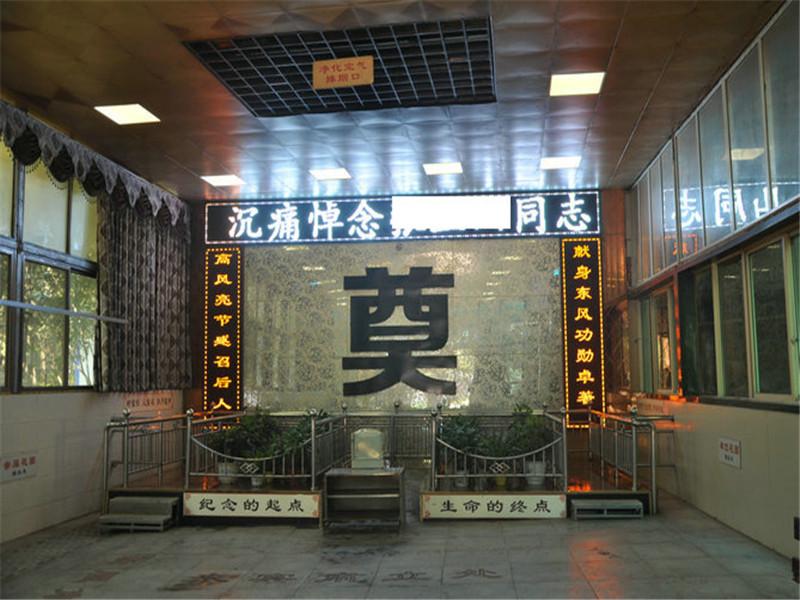 重庆殡仪馆接送车费用 第2张