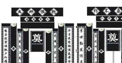 重庆梁平区丧事服务白事一条龙服务花圈出售灵堂搭建 第1张