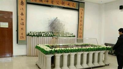 重庆忠县丧事一条龙服务 第4张