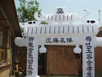 重庆忠县丧事一条龙服务 第1张