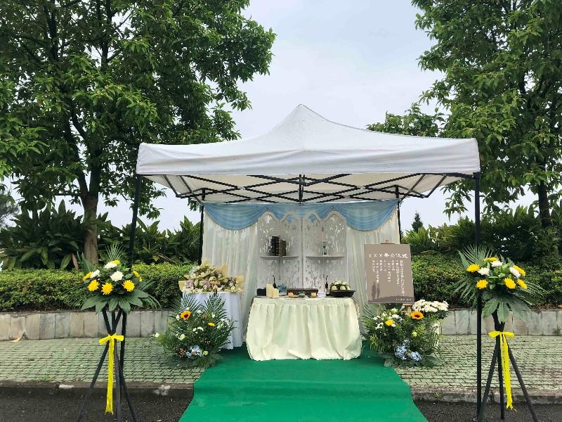 重庆龙居山陵园公墓 现代化安葬礼仪服务 第5张