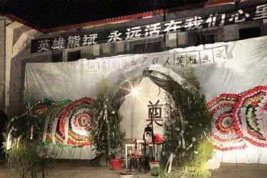 重庆梁平区丧事服务白事一条龙服务花圈出售灵堂搭建 第2张