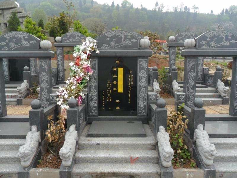 重庆木洞镇宝山公墓现代化花园式公墓,环境宜人~福荫后人 第1张