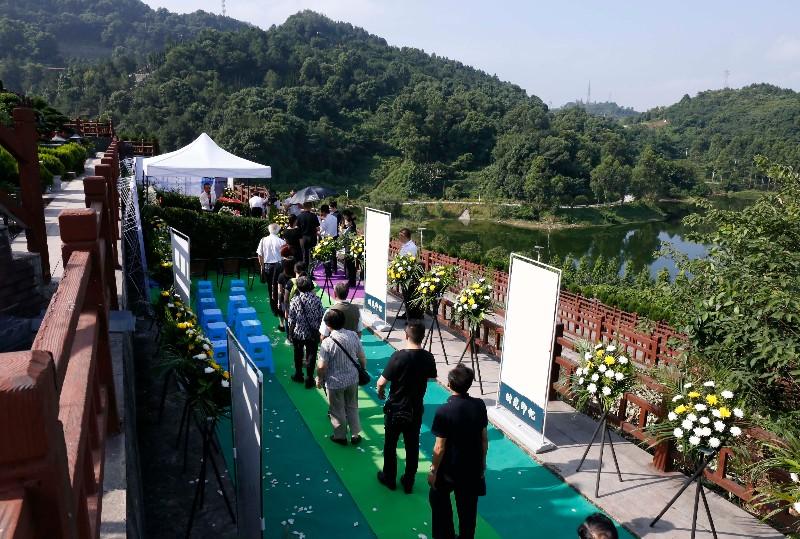 重庆龙居山陵园公墓 现代化安葬礼仪服务 第3张