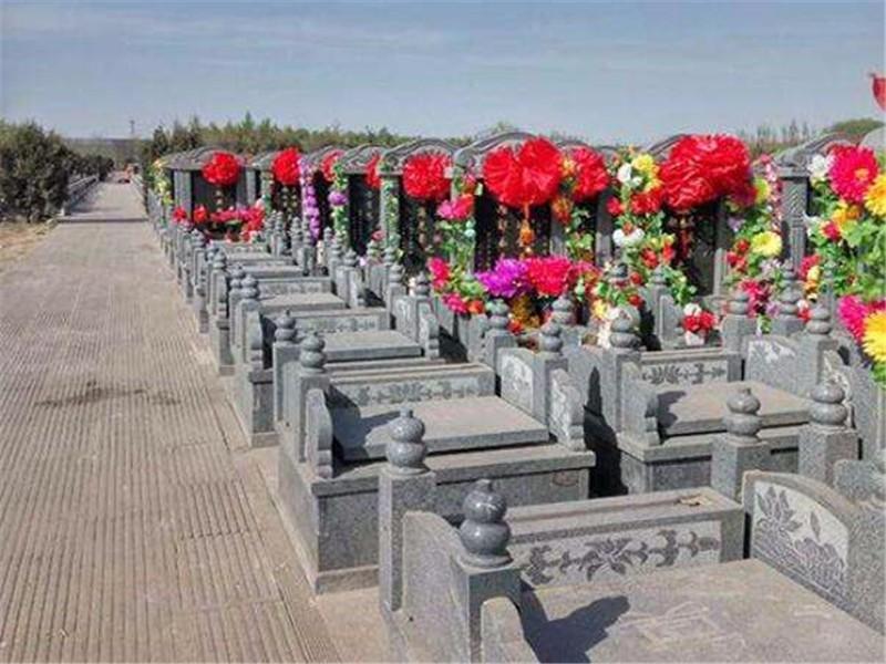 重庆燕尾山公墓公墓,市大型公益性公墓(价格亲民) 第4张