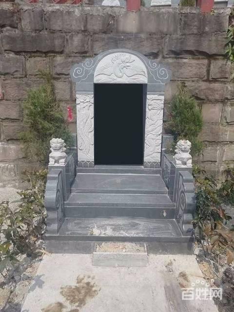 重庆公墓重庆陵园-重庆龙居山 第4张