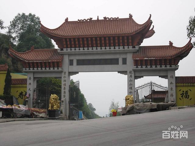 重庆公墓重庆陵园-重庆龙居山 第2张