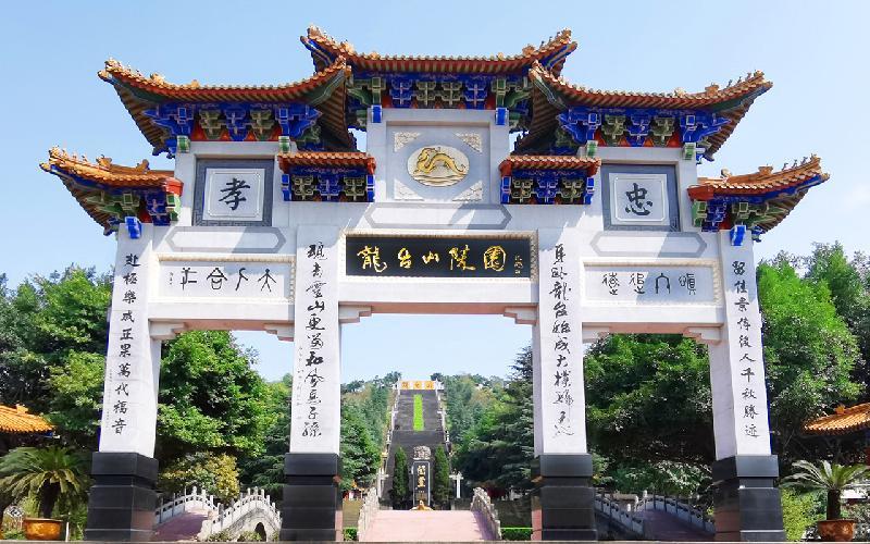 龙台山陵园 第1张